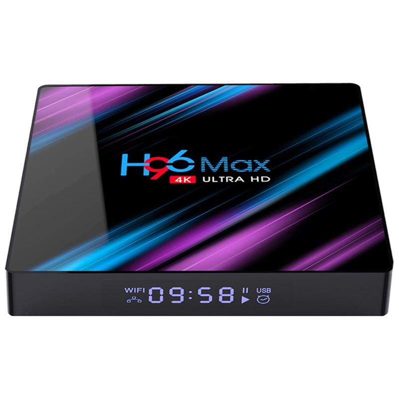 H96 max ON